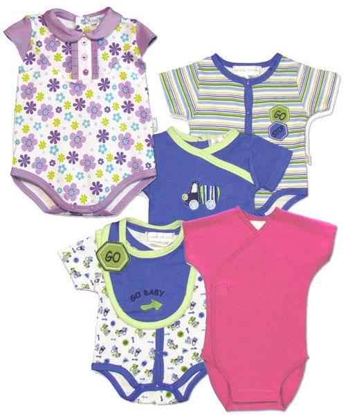 Preemie Bodysuits